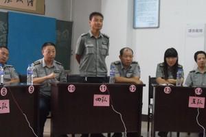 2014年保安知识竞赛